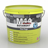 Затирка для швов BOTAMENT M 44 NC POWER/33 bahamabeige бежевая, 5кг